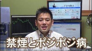 kinami2 20180905