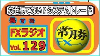 radio 20180913