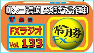 radio 20181010
