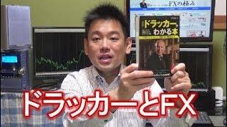 kinami 20181107