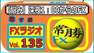 radio 20181101