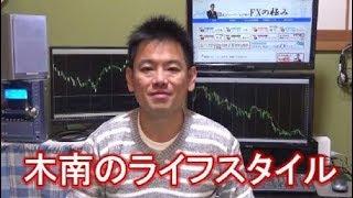 kinami2 20190119