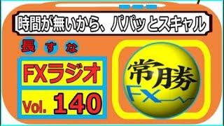 radio 20190116