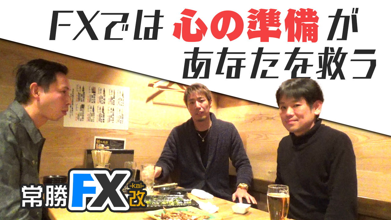 y39.20190411永井翔木南山ピー_居酒屋トーク④