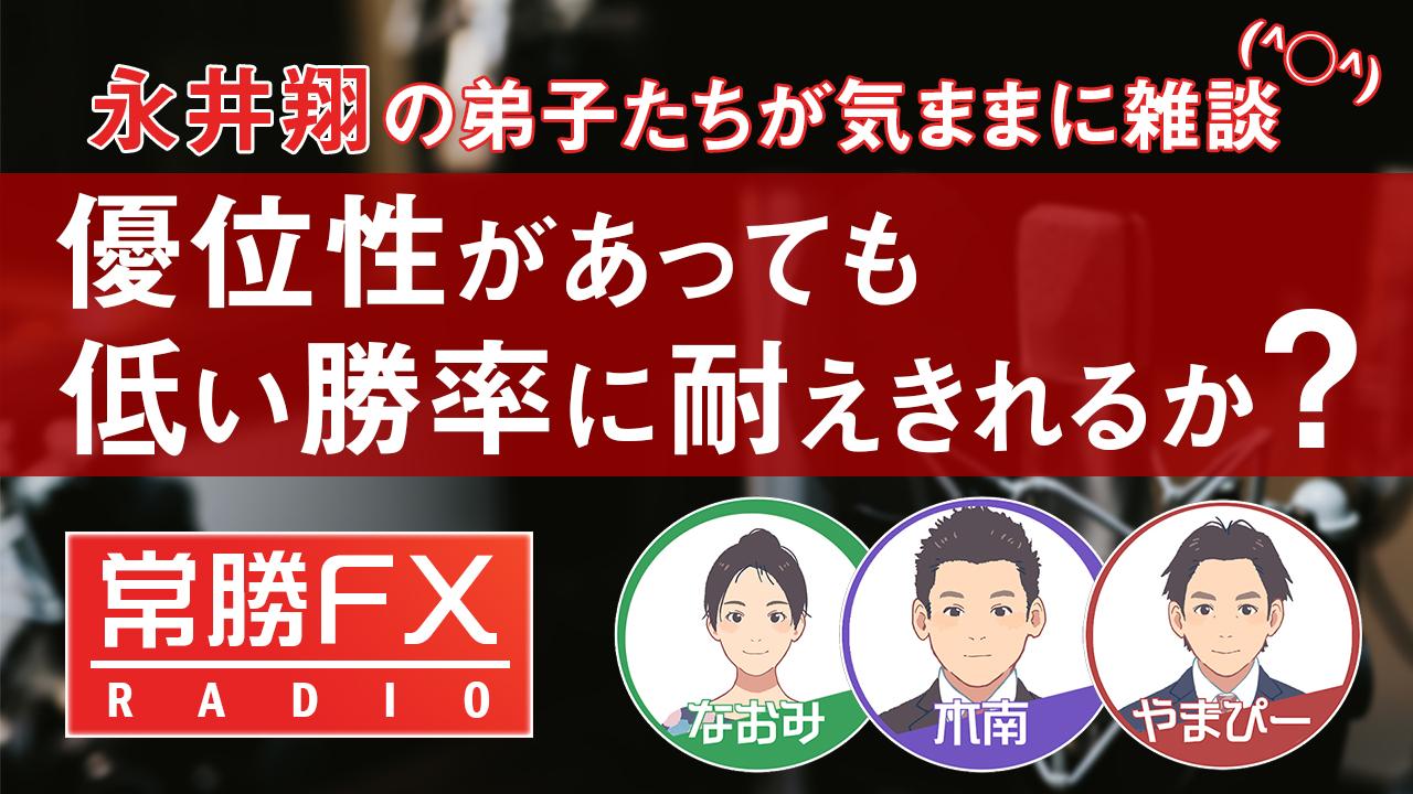 y77.20190611木南なおみやまぴー6月ラジオ②