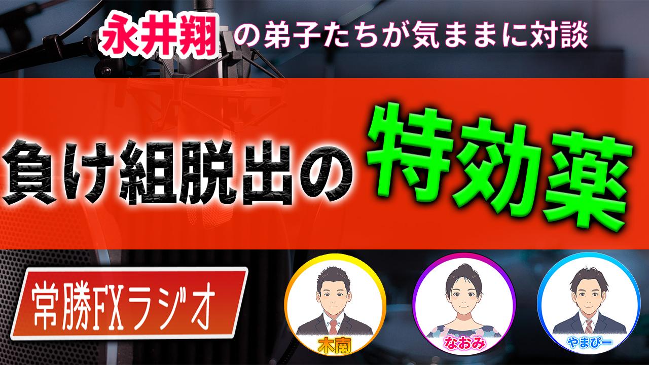 s11.20191030木南なおみやまぴー_10月ラジオ③