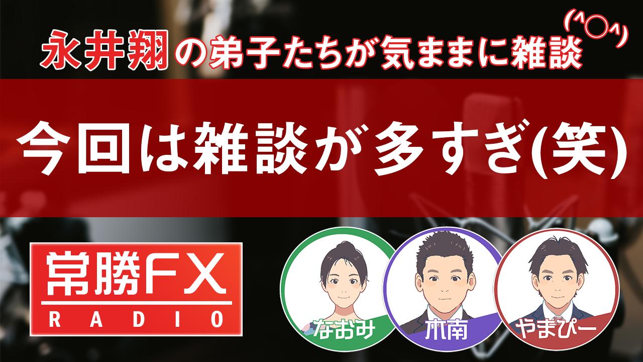 y134. s15.20191030木南なおみやまぴー_10月ラジオ④