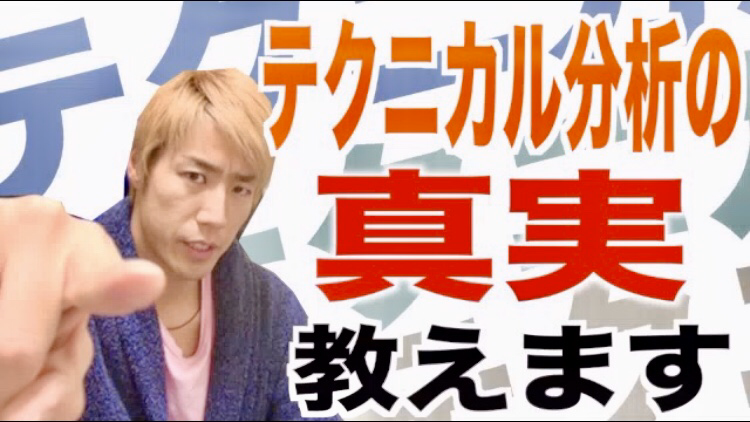 【FXお宝動画】フィボナッチとかピボットとかインジケータの話