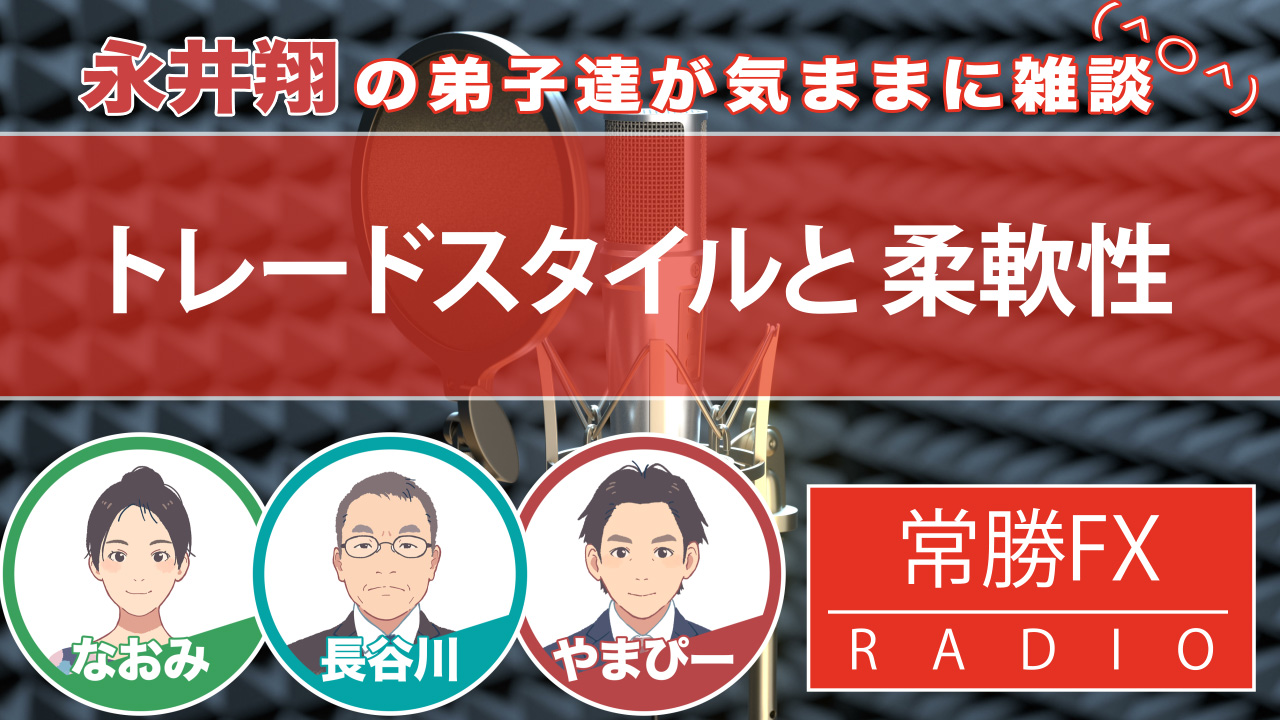 20200101_Radio_sumnail