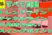 【Mouteki…】凄いインジケーターを見つけました!!